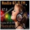 Radio Mbuyapey 87.9 FM