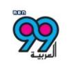 Radio Al Arabiya FM 99.0