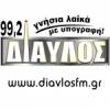 Rádio Diavlos 99.2 FM