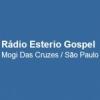 Rádio Esterio Gospel
