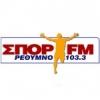 Rethymno Sport 103.3 FM