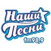 Nashi Pesni 96.2 FM