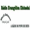 Radio  Evangélica Elshadai