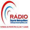 Esporte Metropolitano I