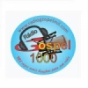 Gospel 1000