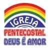Rádio Deus é Amor 890 AM