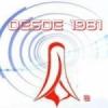 Radio Copihue FM 105.1 FM
