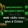 Web Rádio Meu Alvo é Cristo