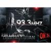 Radio Latina 93.3 FM