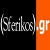 Radio Sferikos 99.3 FM