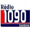 Rádio 1090 AM