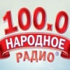 Radio Narodnoe 100 FM