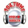 Novosti 104.7 FM
