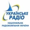 Radio Ukraine 2 Channel 105 FM