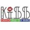 Kiss 104.7 FM