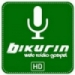 Bikurin Web Gospel