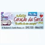 Rádio Coração da Serra 106.1 FM