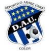 CD Árabe Unido/PAN