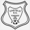 Castelo/ES