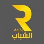 Logo da emissora Radio Jeunes 96.6 FM