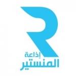 Logo da emissora Radio Monastir 106.1 FM