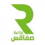 Logo da emissora Radio Sfax AM 720