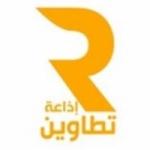 Logo da emissora Radio Tataouine 96.6 FM
