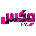 Logo da emissora Radio Mix 98.0 FM
