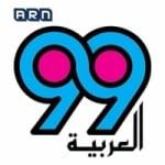 Logo da emissora Radio Al Arabiya 99.0 FM