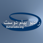 Logo da emissora Bahai International Radio Service
