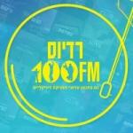 Logo da emissora 100 FM Radios