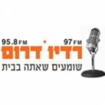 Logo da emissora Darom 96 - 97 FM