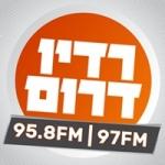 Logo da emissora Radio Darom 97 FM