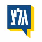 Logo da emissora Galei Zahal Radio 102.3 FM