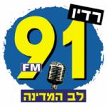 Logo da emissora Radio Lev Hamedina 91.0 FM