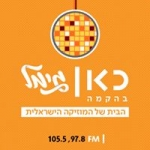 Logo da emissora Kan Gimmel Radio 97.8 FM