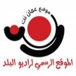 Logo da emissora Radio AmmanNet 92.4 FM