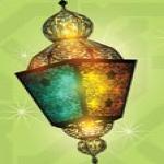 Logo da emissora Al-Wisal FM