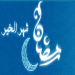 Logo da emissora Oman Arabic 90.4 FM