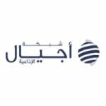 Logo da emissora Radio Ajyal 103.4 FM