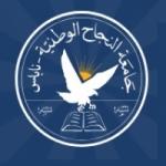 Logo da emissora Najah 88.4 FM