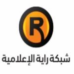 Logo da emissora Raya 99.7 FM