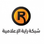 Logo da emissora Radio Raya 99.7 FM