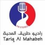 Logo da emissora Radio Tariq al Mahabbeh 97.7 FM