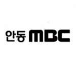 Logo da emissora Andong MBC 1017 AM