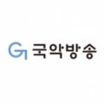 Logo da emissora Radio Gugak 99.1 FM