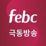 Logo da emissora Radio FEBC 104.7 FM