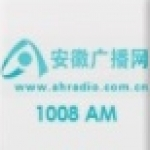 Logo da emissora Ah Radio 1008 AM