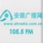 Logo da emissora Ah Radio 105.5 FM