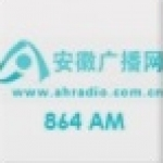 Logo da emissora Ah Radio 864 AM